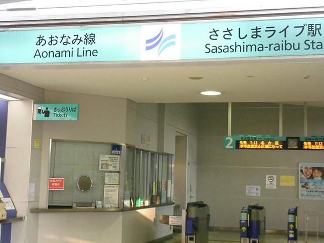 nagoya-sasashimalive-st