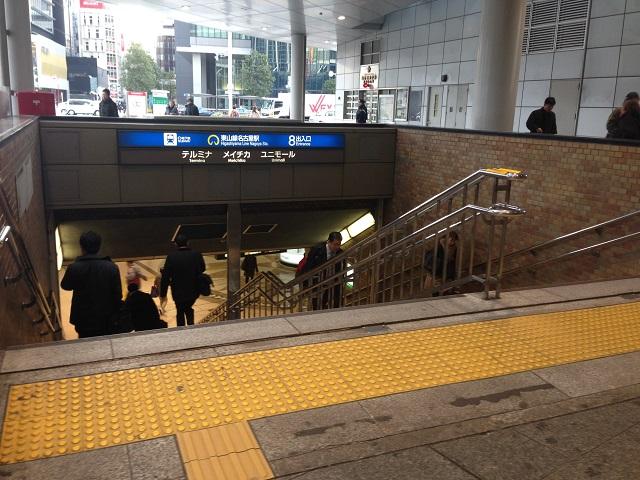 地下鉄出口