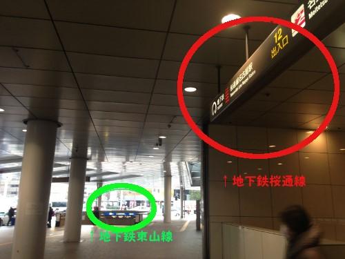 名古屋地下鉄からささしまライブバス停へ