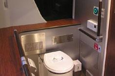 豪華トイレ