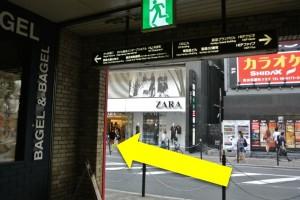 阪急梅田からプラザモータープール3・駅から出る