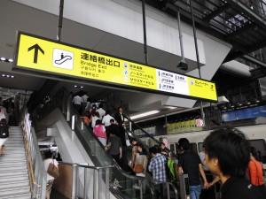JR大阪駅からプラザモータープール0