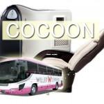 コクーン乗車レポート!約1万円の夜行バスはアリかナシか