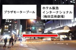 阪急梅田からプラザモータープール・周辺の夜