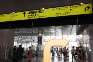 JR大阪駅からプラザモータープール1