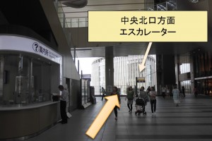 JR大阪駅からプラザモータープール3