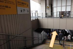 JR大阪駅からプラザモータープール5