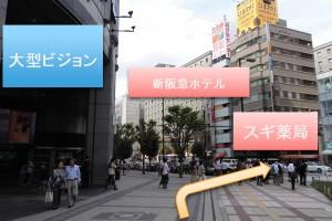 JR大阪駅からプラザモータープール7