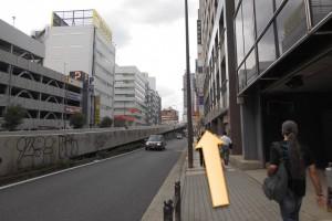 JR大阪駅からプラザモータープール8