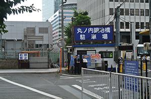 鍛冶橋駐車場道順7