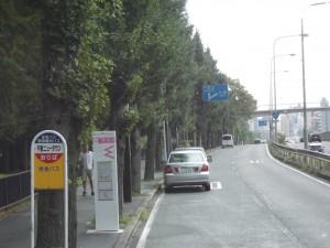 千里ニュータウン・バス停