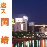 福岡~宮崎の高速バス|3社の料金・時間を徹底比較!