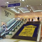 横浜駅東口バスターミナルへの行き方と設備を画像で体験!