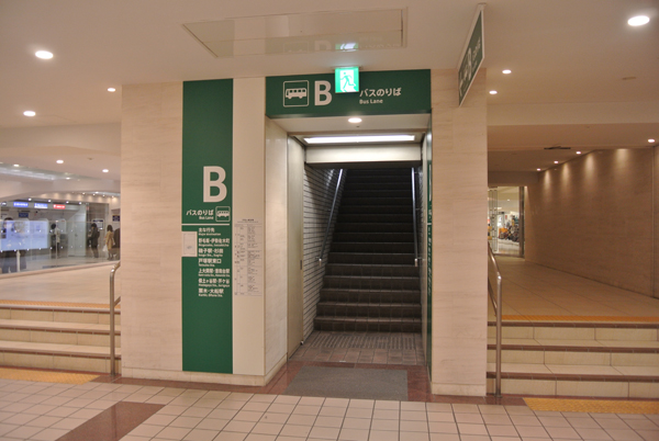 Bレーン入口