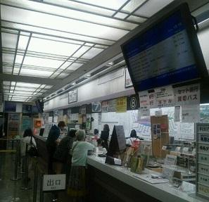 阪急バスターミナル窓口