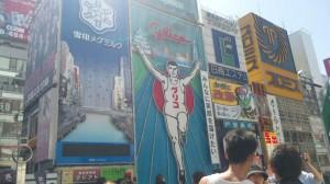 大阪ミナミ・道頓堀