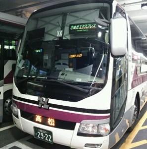 阪急バスさぬきエクスプレス