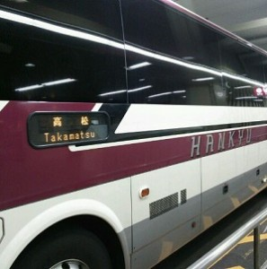 阪急バスさぬきエクスプレス側面