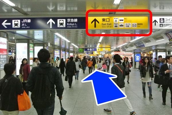 東口バスターミナルアクセス02