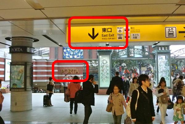 東口バスターミナルアクセス03