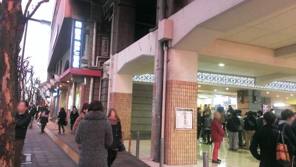 神戸三宮西口