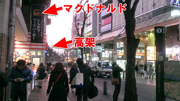 神戸三宮西口マクドナルド