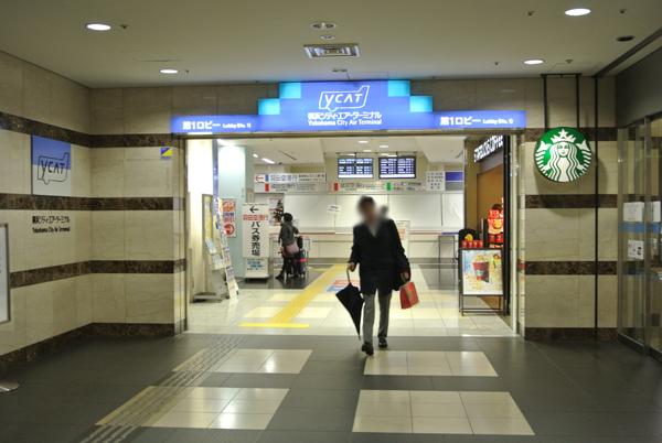 横浜_大阪03
