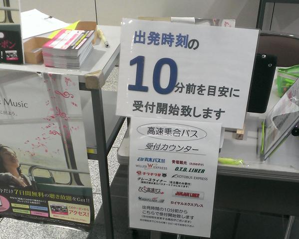 横浜_大阪05