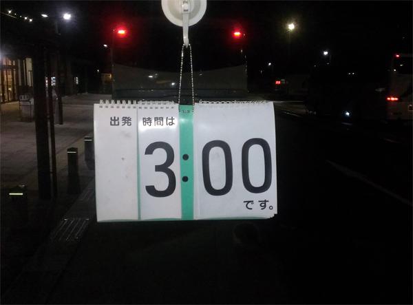 横浜_大阪10