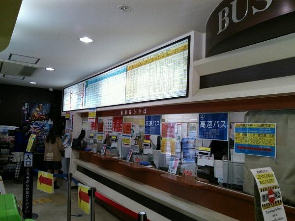 三ノ宮バスターミナルカウンター