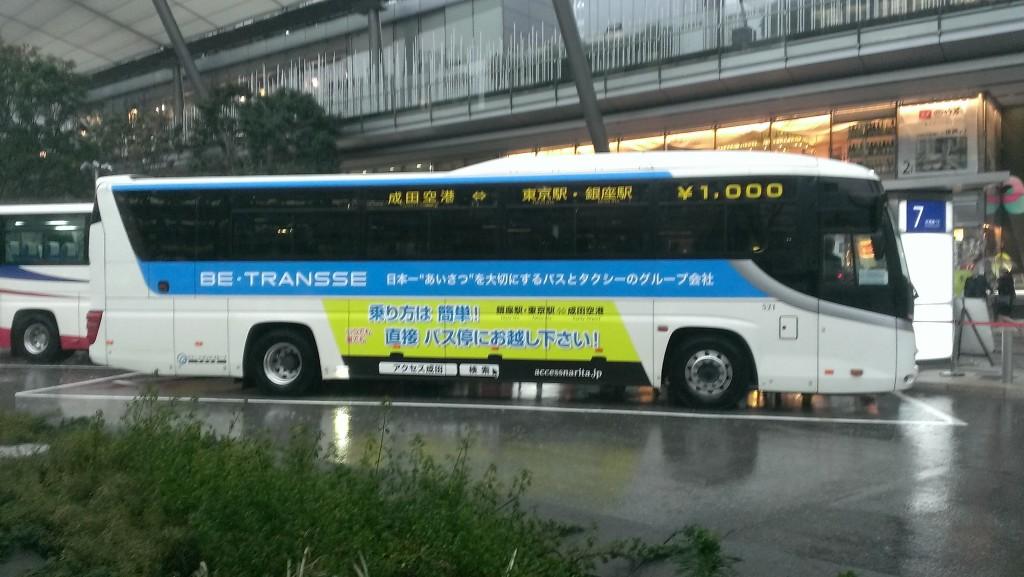 THEアクセス成田