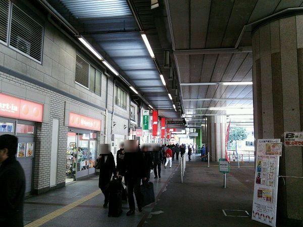 三ノ宮バスターミナルアクセス