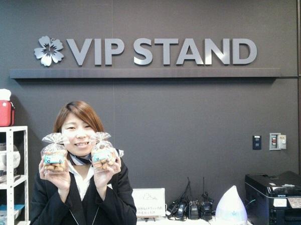 VIPスタンド塩谷さん