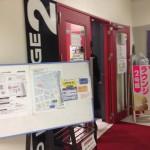 新宿VIPラウンジ利用レポート!料金・設備・アクセス