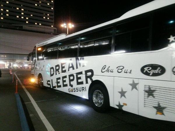 広島駅新幹線口のバス停
