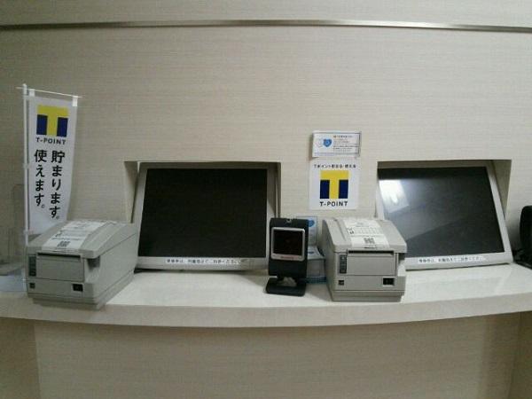 東京VIPラウンジ チェックイン機