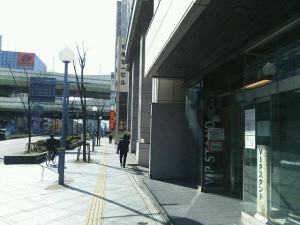 大阪VIPラウンジの並び