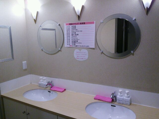 新宿VIPラウンジ・洗面所