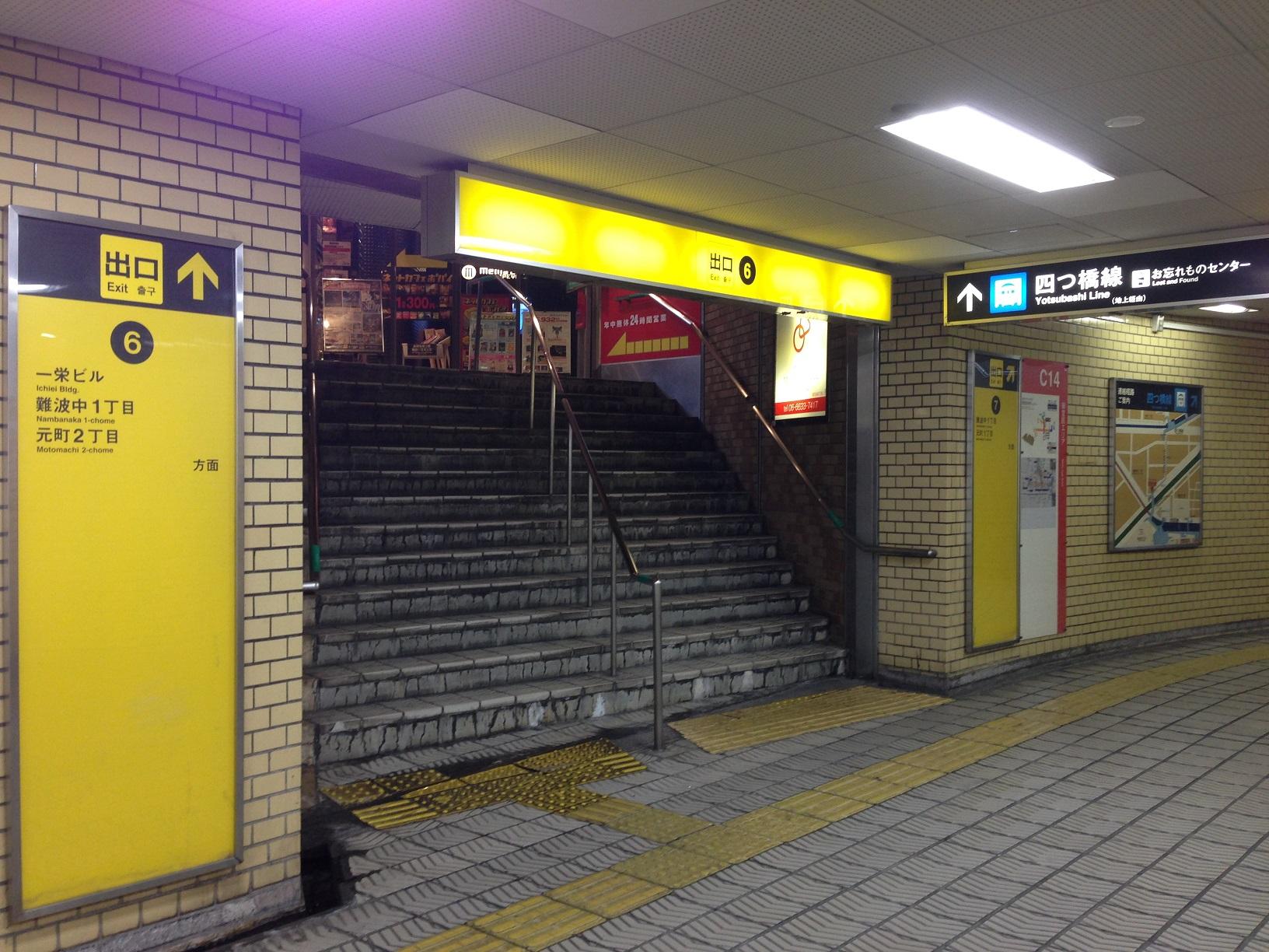 なんば地下鉄6番出口