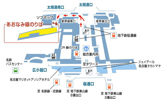 JR名古屋駅構内図