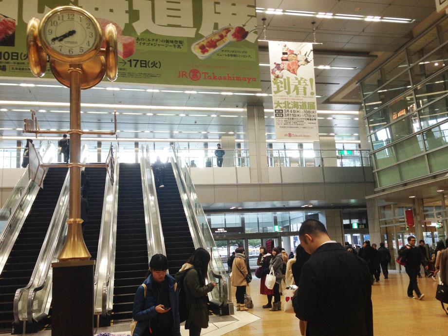 JR名古屋駅・金の時計前