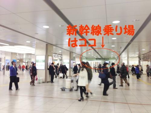 JR名古屋駅・新幹線乗り場