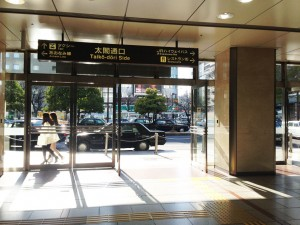 JR名古屋駅・太閤通口