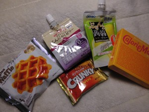 mochimono-food