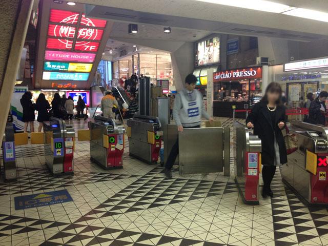 金経つ名古屋駅中央改札