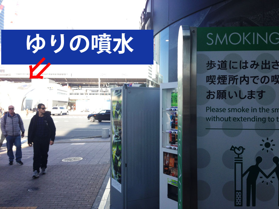 名古屋駅前サイゼリヤ横・喫煙所
