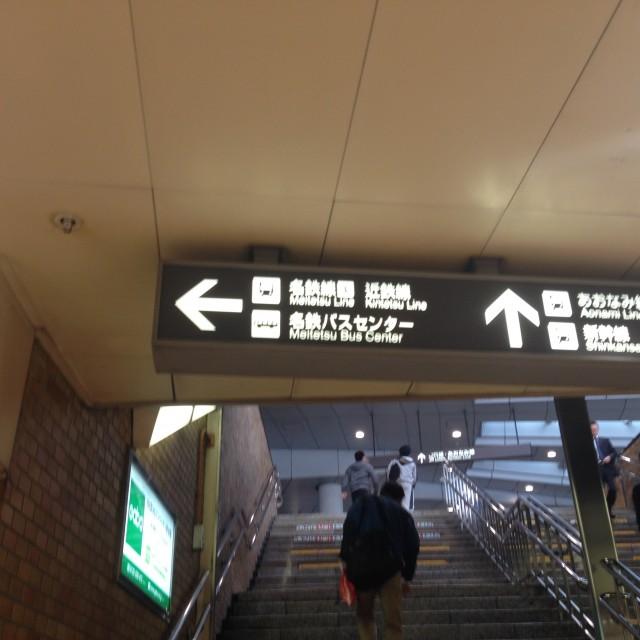 名古屋駅 掲示
