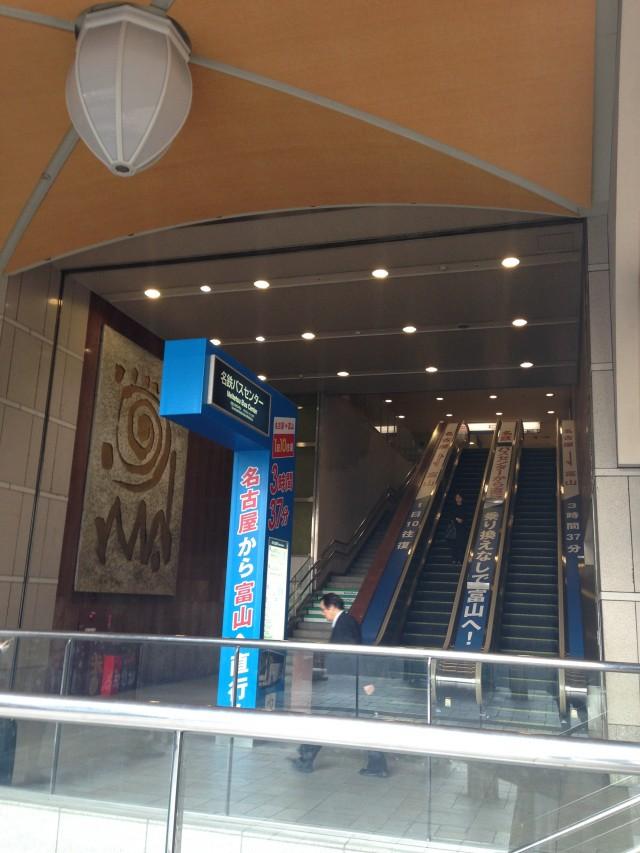 名鉄バスセンター入り口