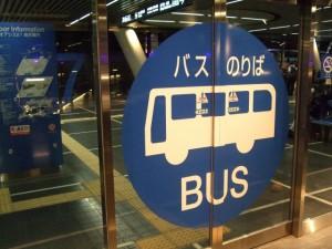 栄オアシス バス停