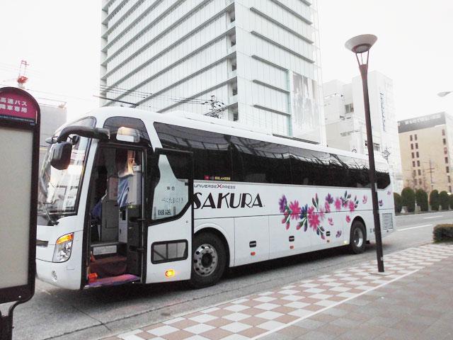 さくら高速バス・名古屋に到着